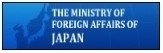 foreign affairs of japan