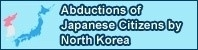 Abductions of Japanese Citizens by North Korea
